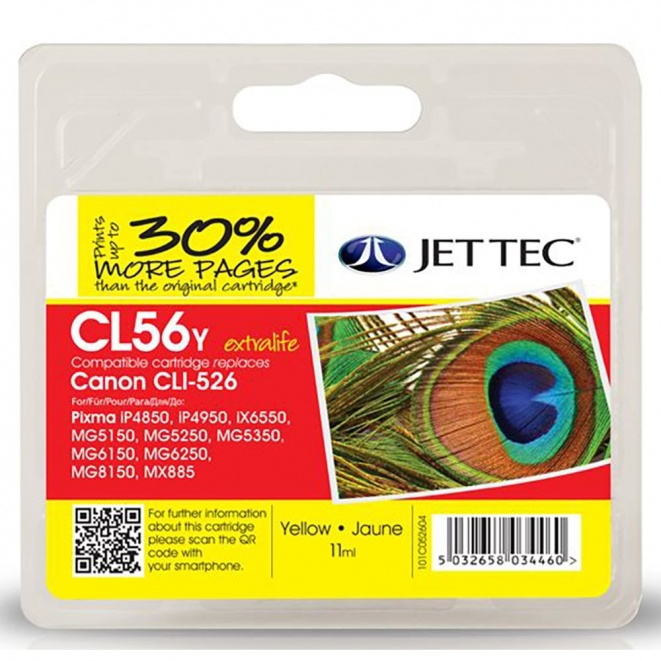Canon CLI526 Yellow Remanufactured Ink Cartridge by JetTec  CL56Y